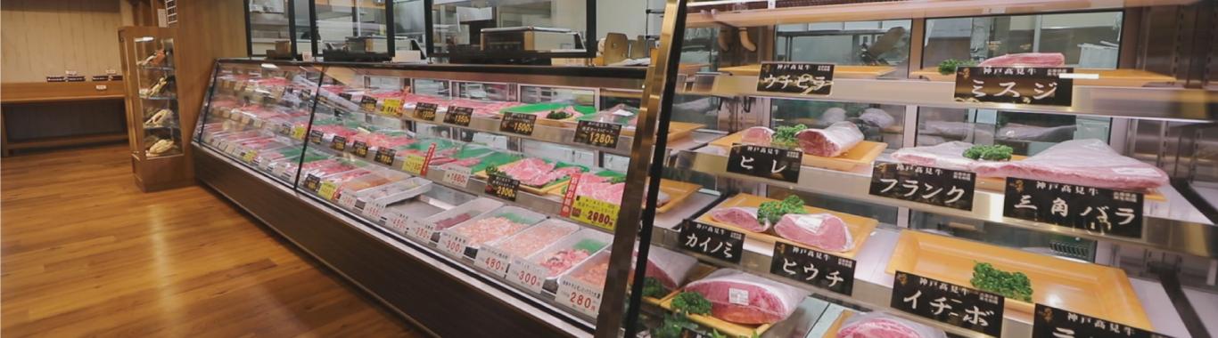 Meat & Fresh TAKAMI